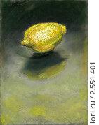 Лимон на черном столе. Стоковая иллюстрация, иллюстратор Сергей Глазков / Фотобанк Лори