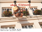 Купить «Фасадное оформление ресторана в Париже», фото № 2551521, снято 14 октября 2010 г. (c) Николай Коржов / Фотобанк Лори