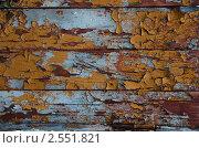 Облупившаяся краска на деревянной стене. Стоковое фото, фотограф Денис Гоппен / Фотобанк Лори