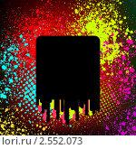 Купить «Абстрактный фон», иллюстрация № 2552073 (c) Владимир / Фотобанк Лори