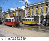 Лиссабон, площадь Коммерции (2011 год). Редакционное фото, фотограф Александр Карябин / Фотобанк Лори