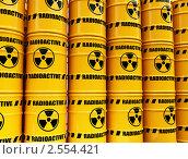 Купить «Токсичные отходы», иллюстрация № 2554421 (c) Юдин Владимир / Фотобанк Лори