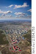 Купить «Вид на город Лангепас с высоты 500 метров», эксклюзивное фото № 2554753, снято 24 мая 2011 г. (c) Владимир Мельников / Фотобанк Лори