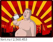 Толстый любитель пива. Стоковая иллюстрация, иллюстратор Николаев Олег / Фотобанк Лори