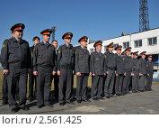 Купить «Полицейские», эксклюзивное фото № 2561425, снято 13 апреля 2011 г. (c) Free Wind / Фотобанк Лори