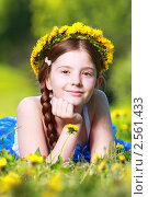 Купить «Маленькая девочка», фото № 2561433, снято 19 мая 2011 г. (c) Серёга / Фотобанк Лори