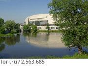 Купить «Конькобежный центр, город Коломна», фото № 2563685, снято 28 мая 2011 г. (c) Natalya Sidorova / Фотобанк Лори