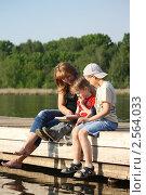 Купить «Мама с детьми читает на свежем воздухе», фото № 2564033, снято 28 мая 2011 г. (c) Оксана Лычева / Фотобанк Лори