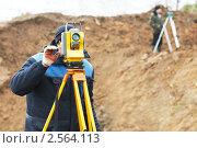 Купить «Рабочий с тахеометром на строительной площадке», фото № 2564113, снято 20 мая 2019 г. (c) Дмитрий Калиновский / Фотобанк Лори