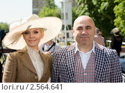 Купить «Валерия и Иосиф Пригожин», фото № 2564641, снято 28 мая 2011 г. (c) Михаил Ворожцов / Фотобанк Лори