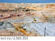 Купить «Карьерные будни», фото № 2565353, снято 27 мая 2011 г. (c) Хайрятдинов Ринат / Фотобанк Лори