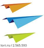 Купить «Набор бумажных самолетиков», иллюстрация № 2565593 (c) Татьяна Петрова / Фотобанк Лори