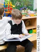 Купить «Ребенок в детском саду читает книгу», фото № 2566149, снято 30 мая 2011 г. (c) Сергей Лаврентьев / Фотобанк Лори