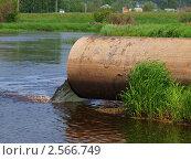 Купить «Сброс в реку», фото № 2566749, снято 29 мая 2011 г. (c) Бассейн Максим Юрьевич / Фотобанк Лори