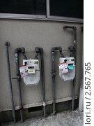 Купить «Японские газовые счетчики на стене японского дома», фото № 2567765, снято 15 марта 2011 г. (c) Андрей Гривцов / Фотобанк Лори