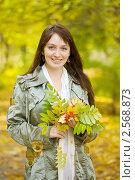 Купить «Девушка с осенними листьями рябины», фото № 2568873, снято 26 сентября 2010 г. (c) Яков Филимонов / Фотобанк Лори