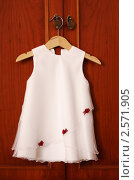 Купить «Детское нарядное белое платье на вешалке», фото № 2571905, снято 24 мая 2019 г. (c) valentina vasilieva / Фотобанк Лори