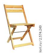 Купить «Деревянный складной стул», фото № 2574249, снято 23 января 2011 г. (c) Михаил Коханчиков / Фотобанк Лори
