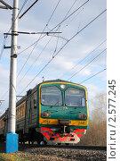 Головной вагон электрички. Редакционное фото, фотограф Александр Берц / Фотобанк Лори