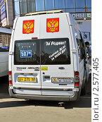 Надпись на автомобиле: «За Родину! Спасибо деду за Победу!» (2011 год). Редакционное фото, фотограф Владимир Сергеев / Фотобанк Лори