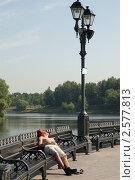 Отдых на скамейке в парке. Стоковое фото, фотограф Сергей Родин / Фотобанк Лори