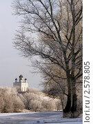 Орел. Церковь Иоанна Предтечи. (2008 год). Стоковое фото, фотограф Пётр Мусатов / Фотобанк Лори