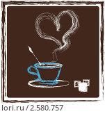 Купить «Чашка кофе для влюбленных», иллюстрация № 2580757 (c) Tati@art / Фотобанк Лори