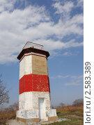 Заброшенный маяк. Стоковое фото, фотограф Александр Романов / Фотобанк Лори