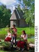 Купить «Праздник Троица в русской деревне», фото № 2584401, снято 7 июня 2009 г. (c) ElenArt / Фотобанк Лори