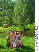 Купить «Праздник Троица в русской деревне, народные танцы, хоровод и гулянья», фото № 2584425, снято 7 июня 2009 г. (c) ElenArt / Фотобанк Лори
