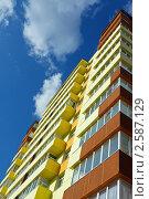 Купить «Современный жилой дом», фото № 2587129, снято 3 июня 2011 г. (c) А. А. Пирагис / Фотобанк Лори