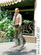 Купить «Киса Воробьянинов», фото № 2587657, снято 4 июня 2011 г. (c) Parmenov Pavel / Фотобанк Лори