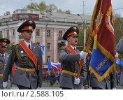 Купить «Знамённая группа», эксклюзивное фото № 2588105, снято 9 мая 2011 г. (c) Free Wind / Фотобанк Лори
