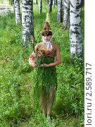 Купить «Девушка в костюме из цветов, фестиваль флористики «Цветень»», фото № 2589717, снято 4 июля 2010 г. (c) ElenArt / Фотобанк Лори