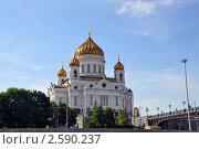 Вид на Храм Христа Спасителя и Патриарший мост (2008 год). Стоковое фото, фотограф Мастепанов Павел / Фотобанк Лори