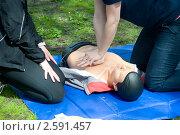 Купить «Обучение оказанию первой помощи (искусственное дыхание)», фото № 2591457, снято 8 мая 2011 г. (c) Vladimirs Koskins / Фотобанк Лори