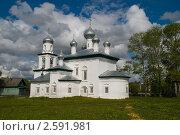 Купить «Каргополь», фото № 2591981, снято 10 июня 2008 г. (c) Евгений / Фотобанк Лори
