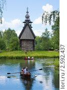 Купить «Костромской этнографический музей, катание на лодках», фото № 2592437, снято 4 июля 2010 г. (c) ElenArt / Фотобанк Лори