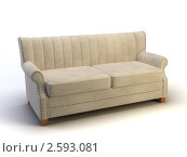 Современный диван. Стоковая иллюстрация, иллюстратор Дмитрий Зубарчук / Фотобанк Лори