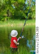 Маленький рыбачок. Стоковое фото, фотограф Ченченко Марина / Фотобанк Лори