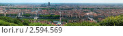 Купить «Панорама Лиона с вершины холма Фурвьер, Франция», фото № 2594569, снято 24 мая 2011 г. (c) Алексей Зарубин / Фотобанк Лори
