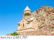 Купить «Церковь. Нораванк. Армения», фото № 2601797, снято 9 июня 2011 г. (c) Екатерина Овсянникова / Фотобанк Лори