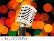 Купить «Микрофон», фото № 2605889, снято 23 сентября 2009 г. (c) Elnur / Фотобанк Лори