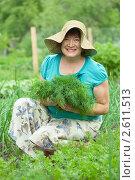 Купить «Женщина с укропом», фото № 2611513, снято 19 июня 2011 г. (c) Яков Филимонов / Фотобанк Лори