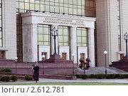 Купить «Интеллектуальный центр - фундаментальная библиотека», фото № 2612781, снято 11 мая 2011 г. (c) Татьяна Четвертакова / Фотобанк Лори