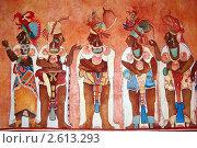 Купить «Фреска с индейцами на стене», фото № 2613293, снято 5 апреля 2011 г. (c) Валерий Шанин / Фотобанк Лори