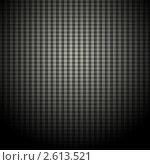 Купить «Абстрактный серый геометрический узор», иллюстрация № 2613521 (c) Владимир / Фотобанк Лори