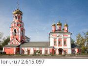 Купить «Сретенская церковь в Дмитрове», фото № 2615097, снято 27 сентября 2010 г. (c) Наталья Волкова / Фотобанк Лори