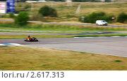 Купить «Картинг», видеоролик № 2617313, снято 26 августа 2010 г. (c) Гурьянов Андрей / Фотобанк Лори