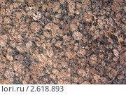 Текстура: камень. Стоковое фото, фотограф Dmitry S. Marshavin / Фотобанк Лори